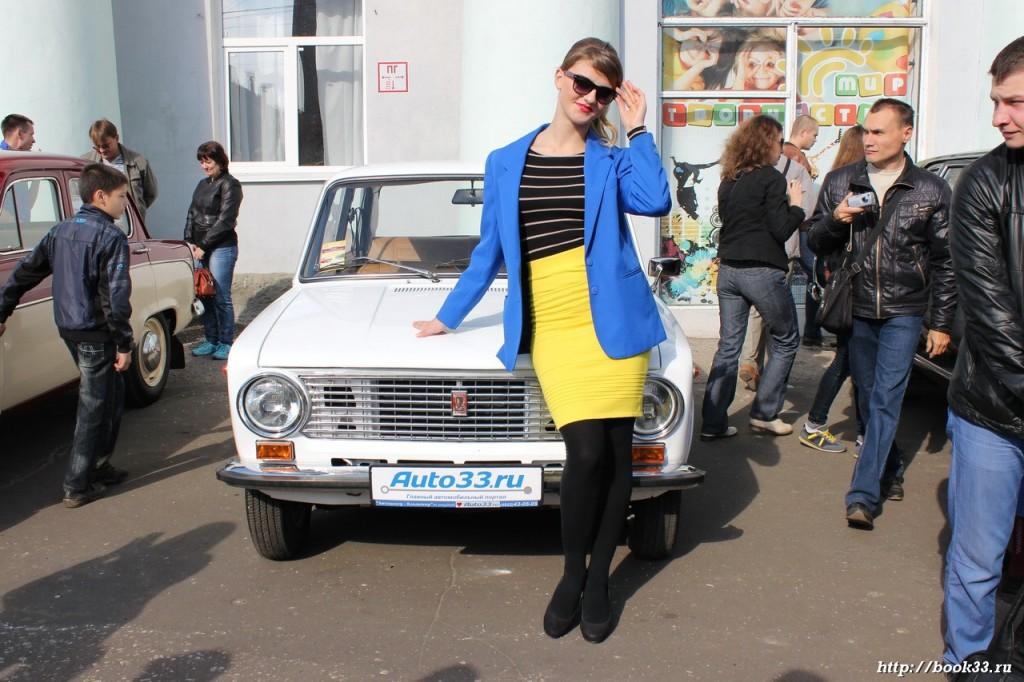 Ретро-автомобили Белая 5790