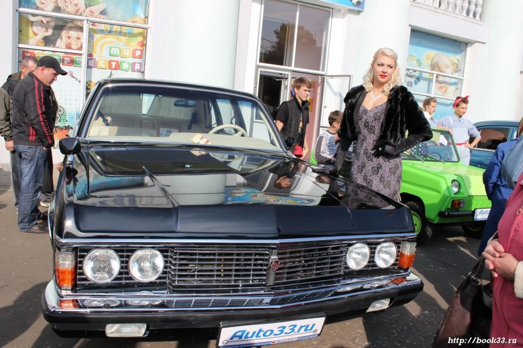Ретро-автомобили Волга 5793