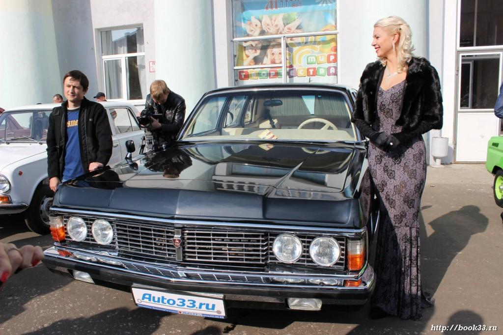Ретро-автомобили Волга 5798