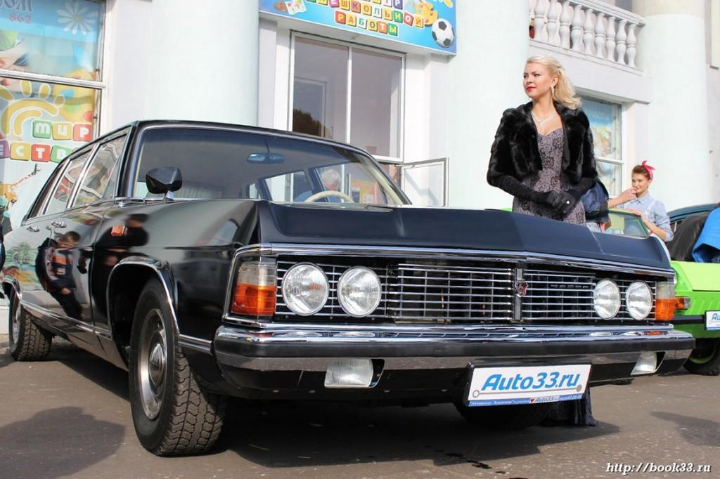 Ретро-автомобили Волга 5833 VK 2