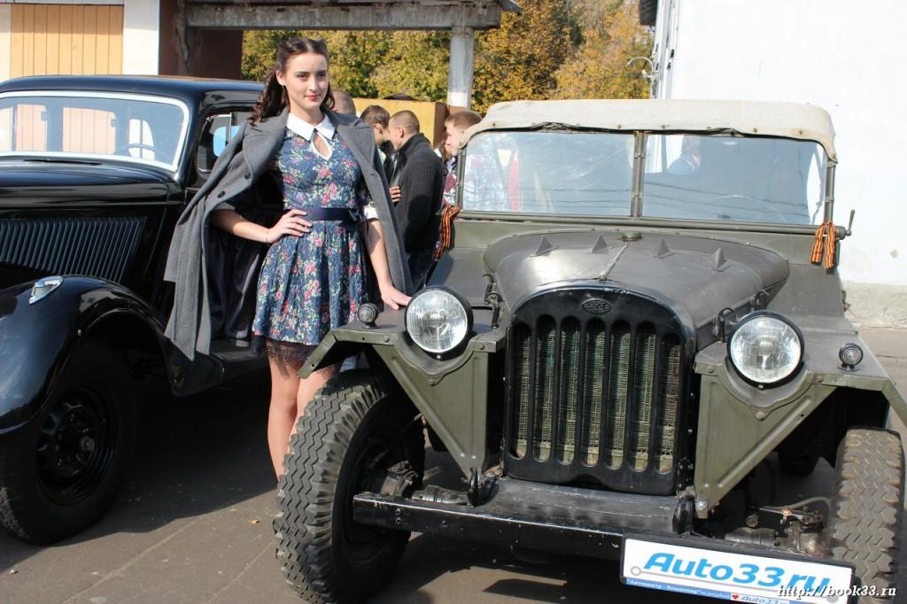 Ретро-автомобили Джип 5771