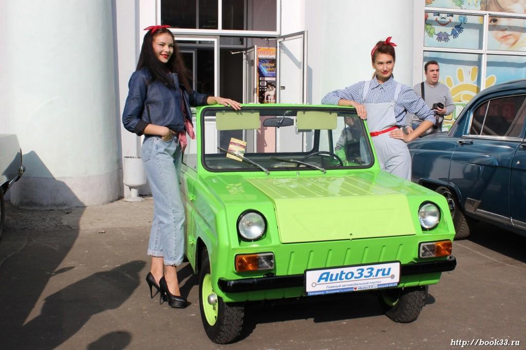 Ретро-автомобили Зеленая 5802