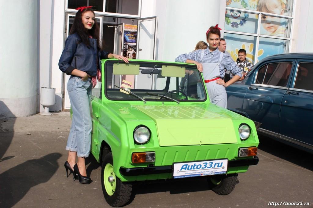 Ретро-автомобили Зеленая 5804