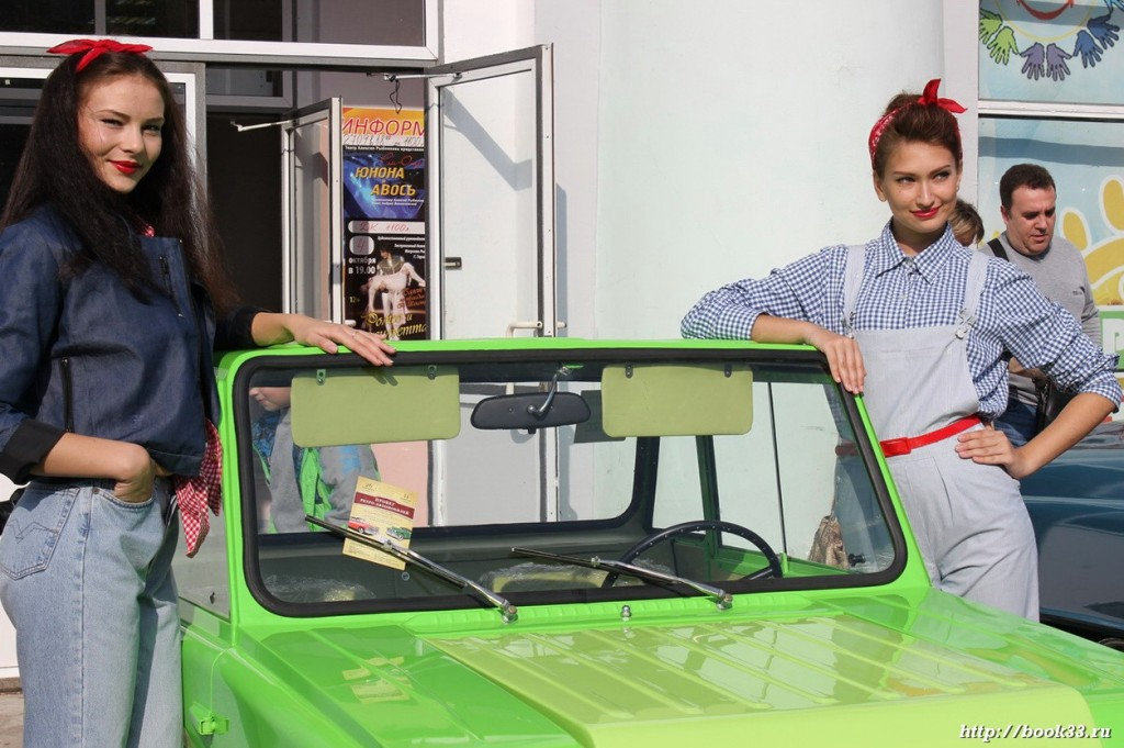 Ретро-автомобили Зеленая 5805 VK