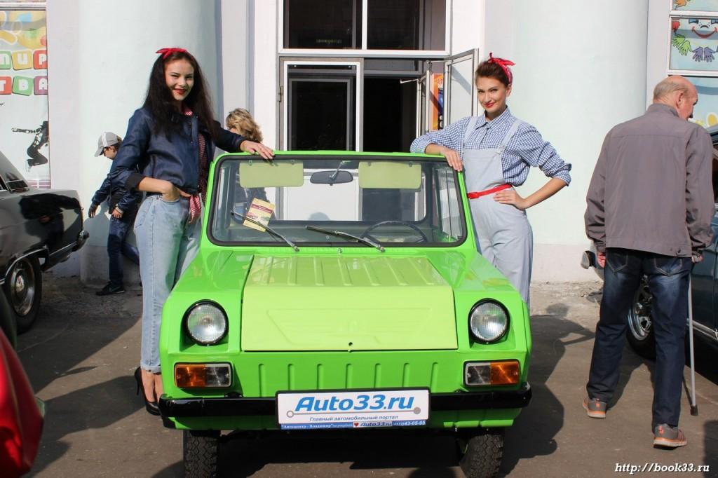Ретро-автомобили Зеленая 5806