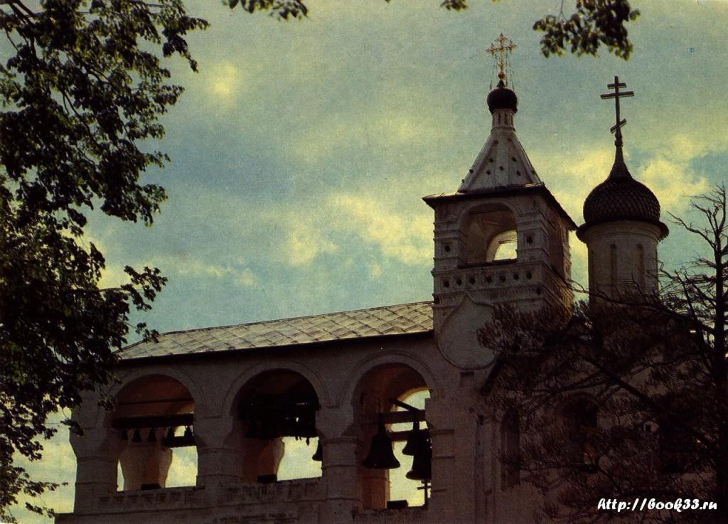 Суздаль. Звонница Спасо-Евфимиева монастыря XVI-XVII вв.