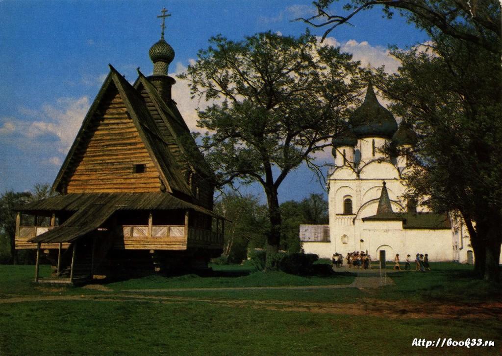 Суздаль. Кремль. Никольская деревянная церковь XVIII в.