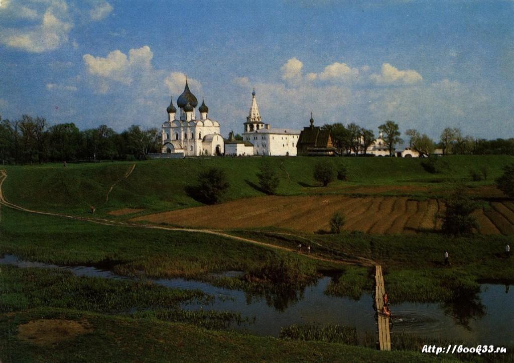 Суздаль. Панорама Кремля