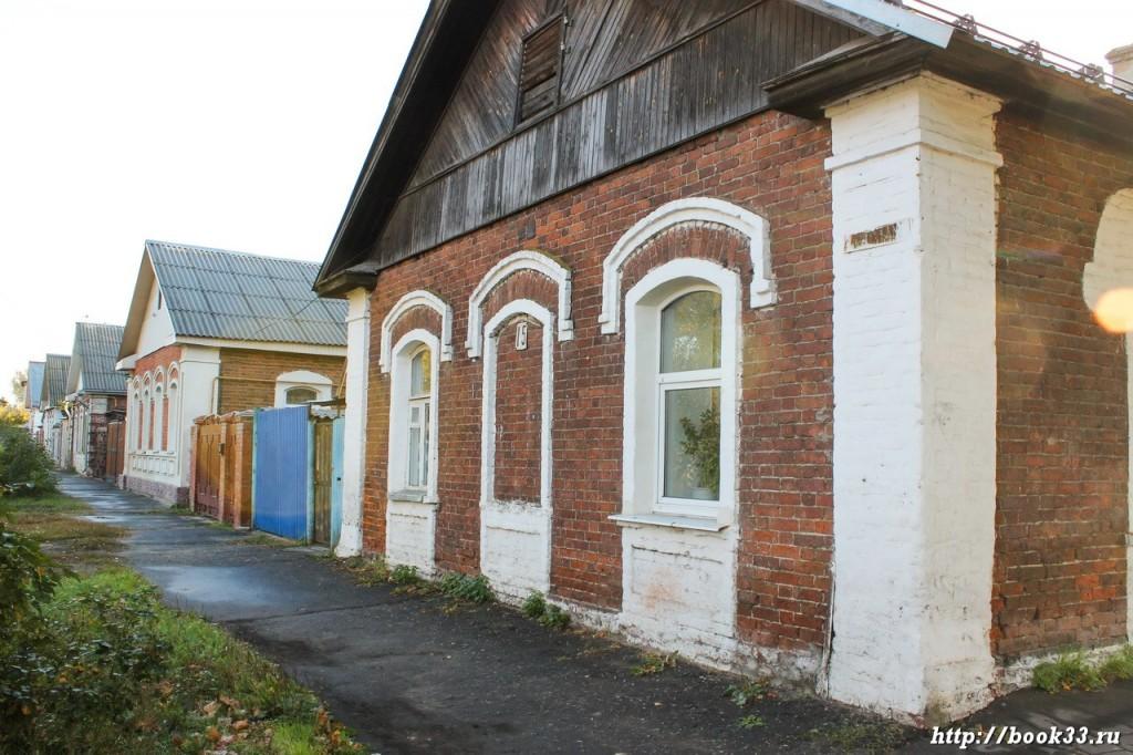 Мальцовские домики