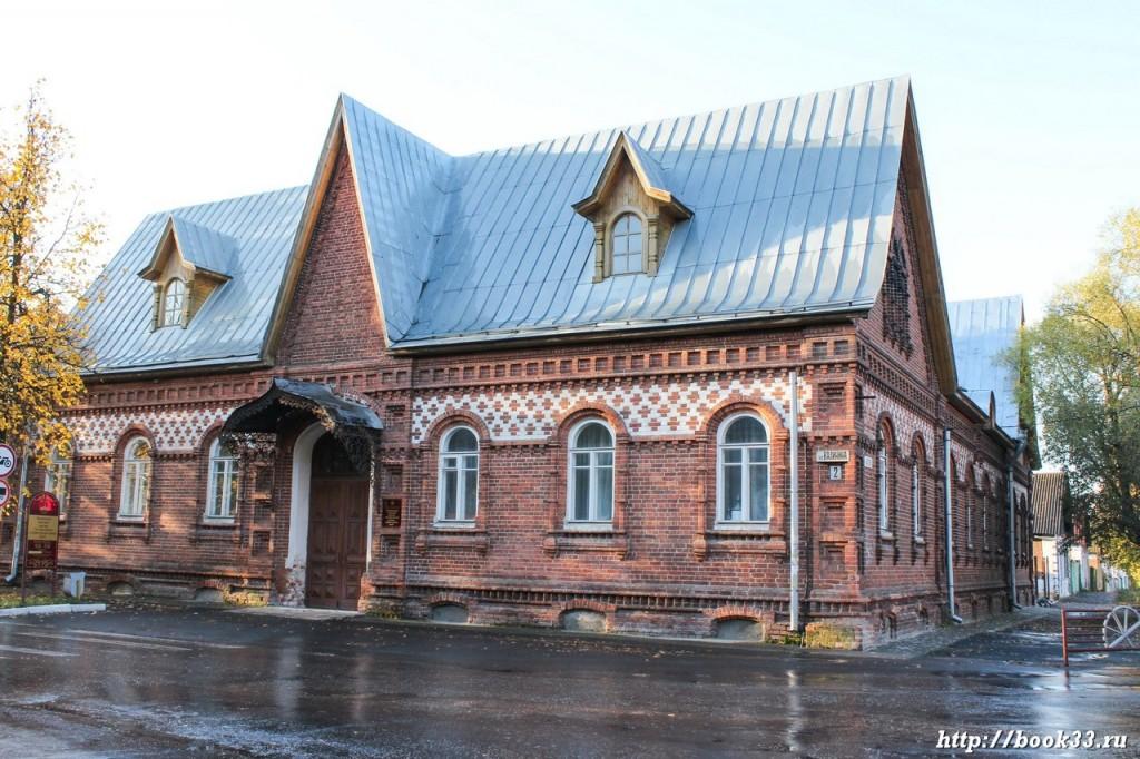 Мужское училище в Гусь-Хрустальном