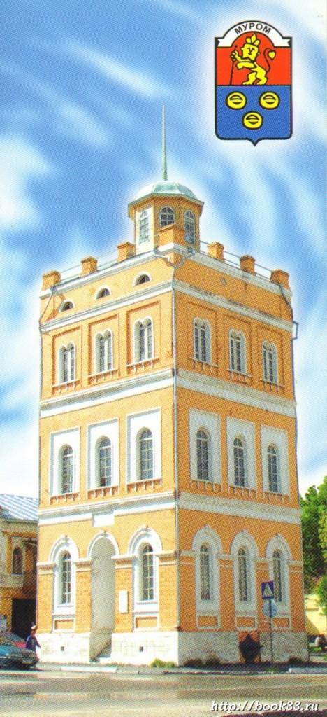 Муромская открытка 6 - Водонапорная башня