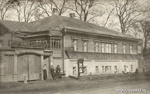 Муром, ул. Советская, 33
