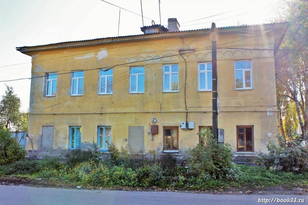 Муром, ул. Плеханова, 7. Дом дворянки Лучкиной, XIX в.