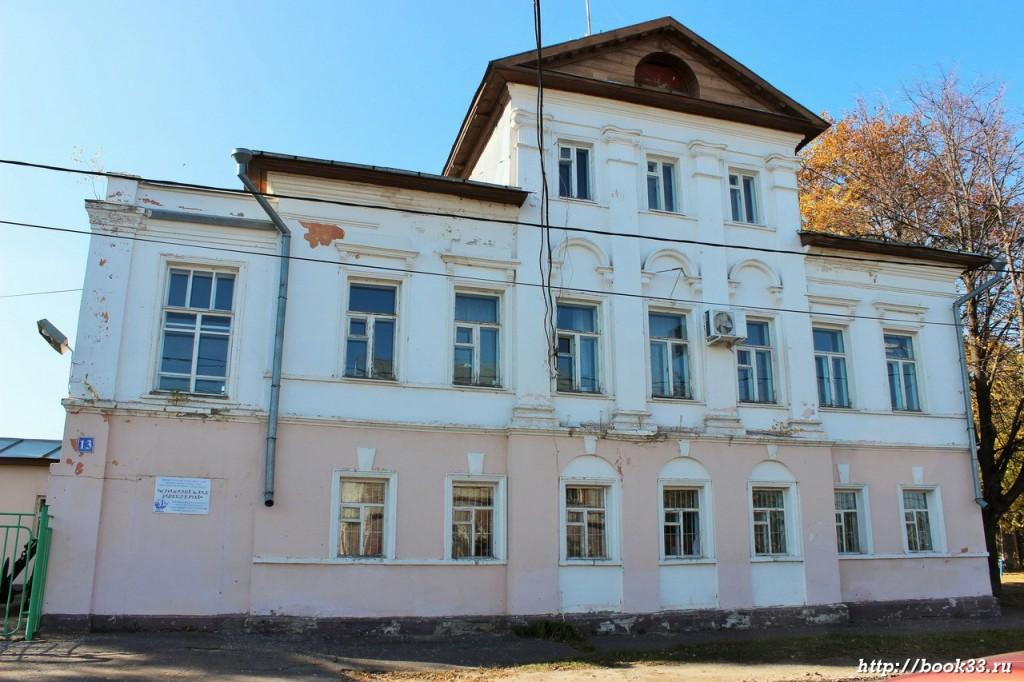 Муром, ул. Губкина, 13. Дом купца Киселева, 1790 г. (регионального значения) (2)