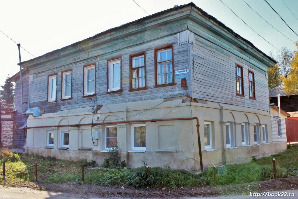 Муром. Губкина 5 Дом Мещанского общества, 1890 Г.