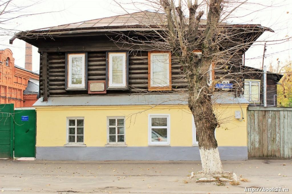 Муром, улица Советская 24. В этом доме в июле 1917 года работал первый Муромский комитет РСДРП (Большевиков). ДОМ СОСУЛЬНИКОВА