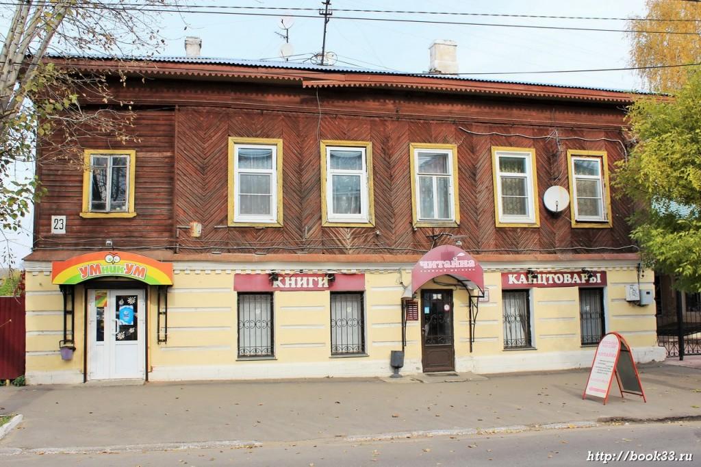 Муром, улица Советская 23 ДОМ С ПАЛАТКОЙ МЯЗДРИКОВА, ХХ В.