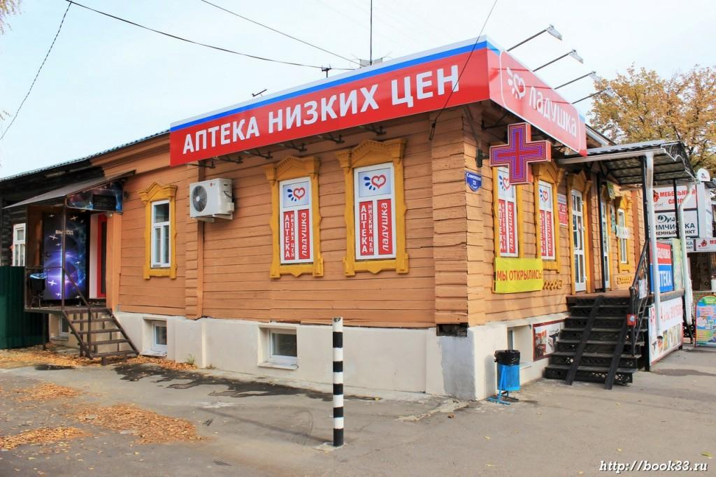 Муром, улица Советская 21. ДОМ ГУЛЯВСКОЙ, ХХ В.