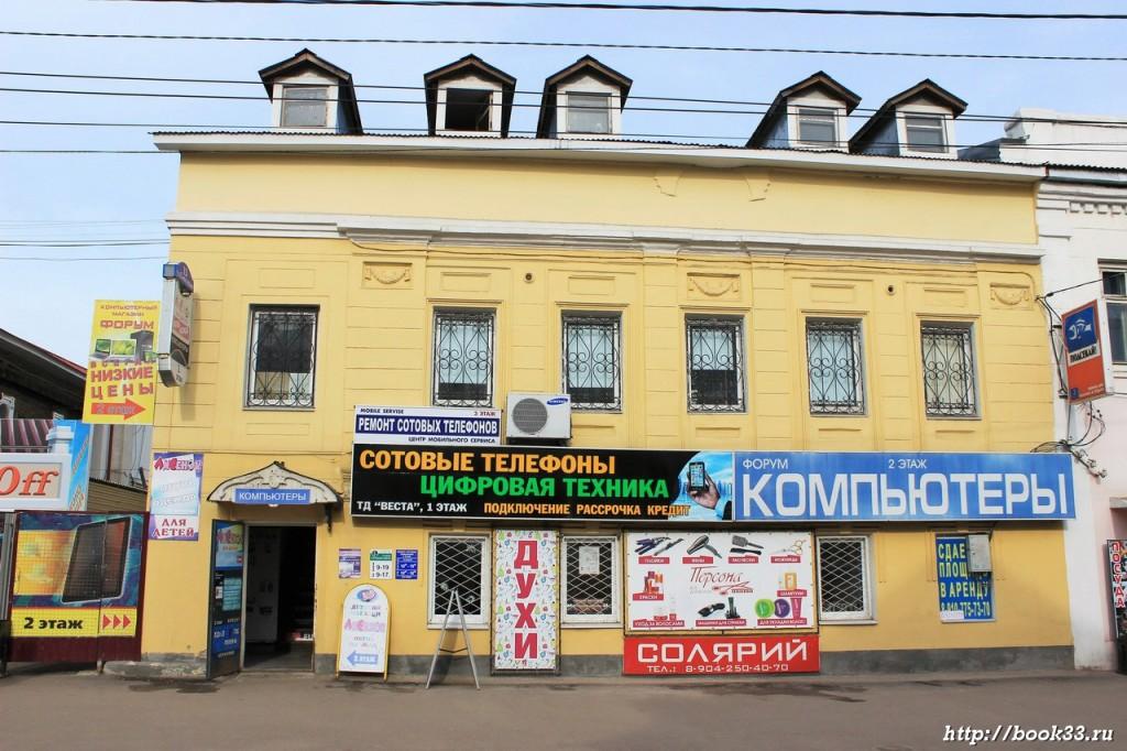 Муром, Советская ул., 15 ДОМ ТАГУНОВЫХ, XIX В.
