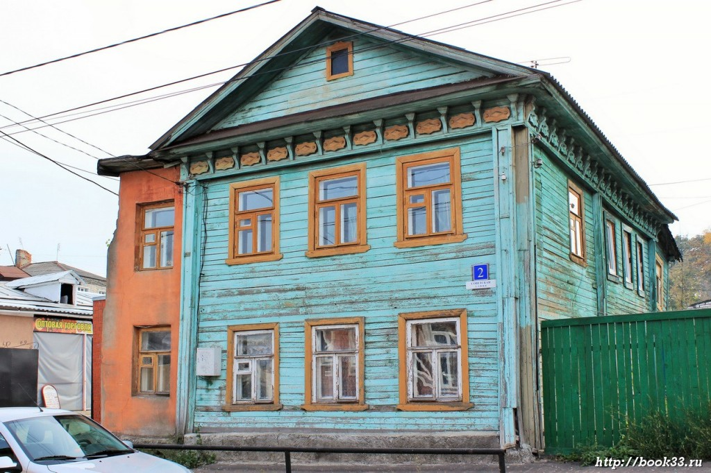 Муром, улица Советская 2. СИНЕМАТОГРАФ ЛЮКС, ХХ В.