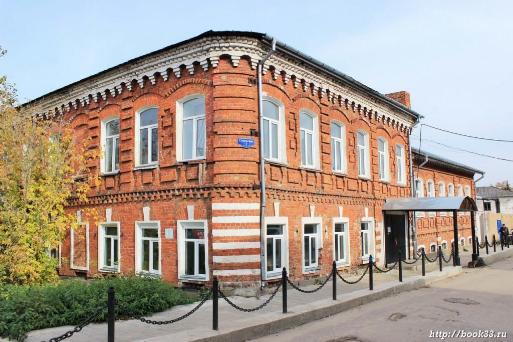 Муром, улица Советская 7. ДОМ УСТИНОВА, XIX В.
