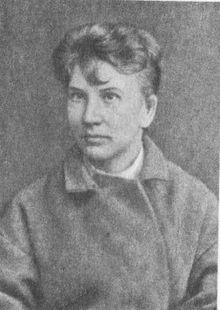 Анна Васильевна Якимова-Диковская