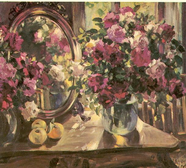 Герасимов - Розы