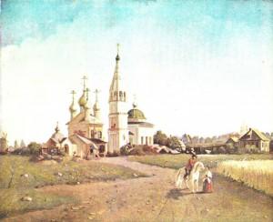 Г.Г. Чернецов - Село