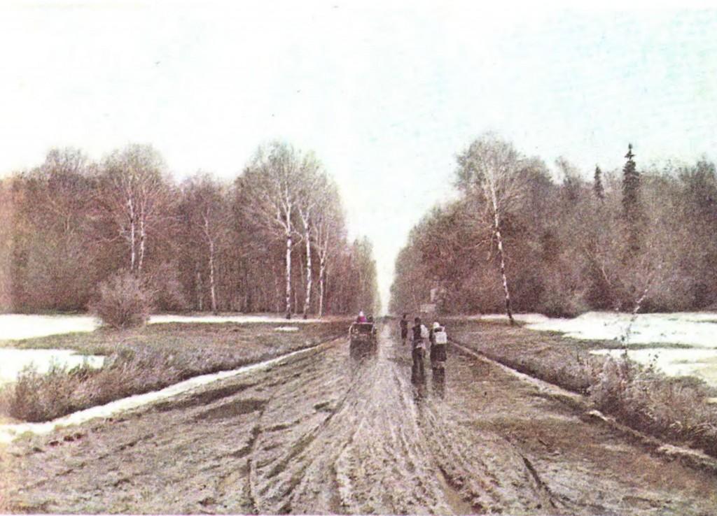 И. Ендогуров - Ранняя весна
