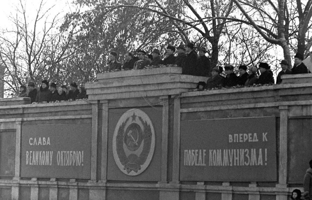 Ковровский Октябрь. Старые фотографии 05