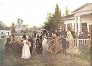 К.А. Трутовский - разъезд гостей