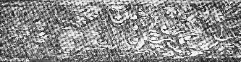 Лев. Фрагмент лобовой доски. Середина XIX века. Собрание муромского краеведческого музея