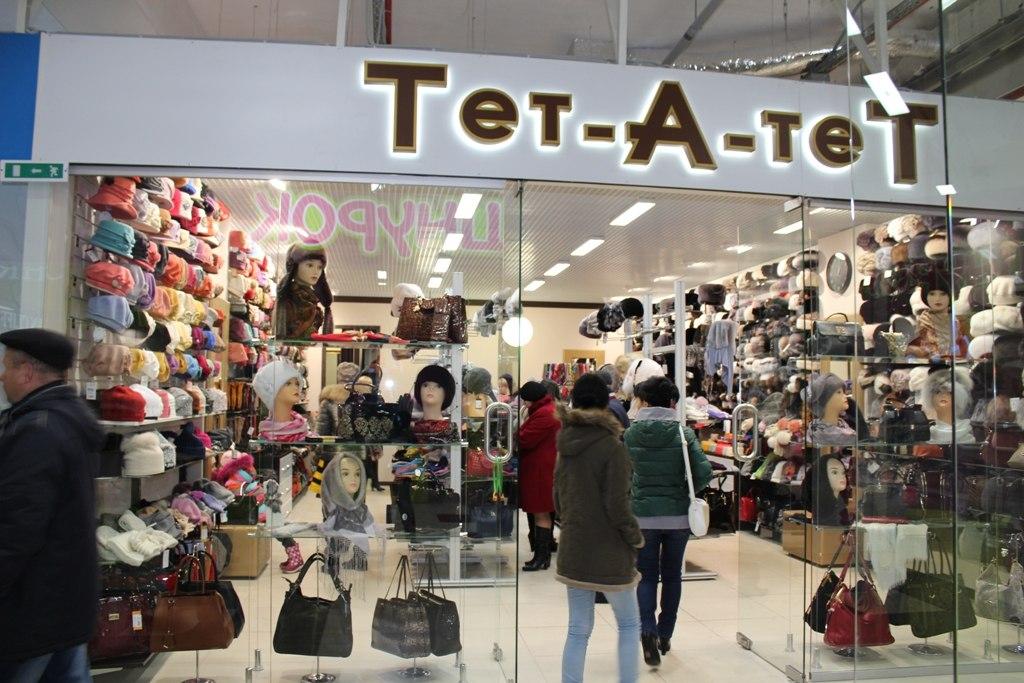 Магазин Тет-А-Тет (Головные уборы) в Зефире