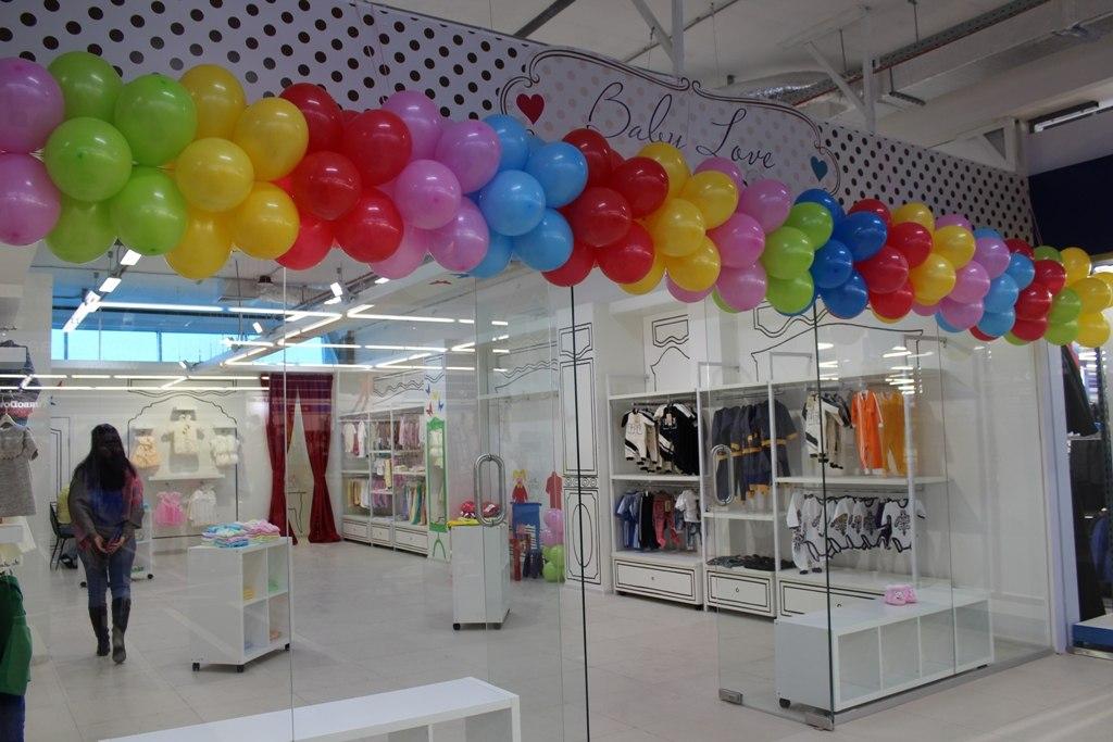 Магазин BabyLove в Зефире