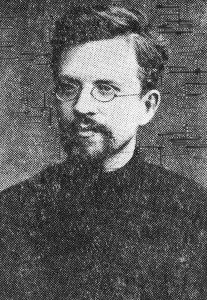 Н.Е. Федосеев