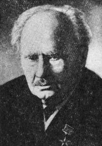 Павел Васильевич Шмаков (Герой Социалистического Труда)