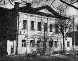 Родной дом ученых Н. Н. Воронина и М. К. Тихонравова во Владимире (ул. Сун Ятсена, 8)