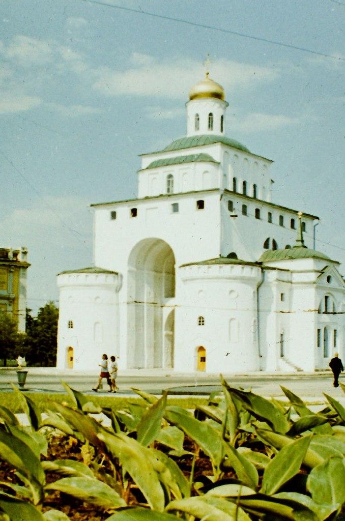 Старые открытки. Владимир. Золотые ворота