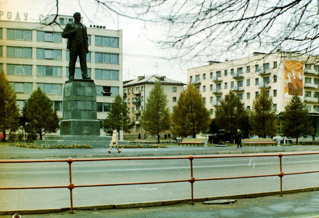 Старые открытки. Владимир. Памятник Ленину