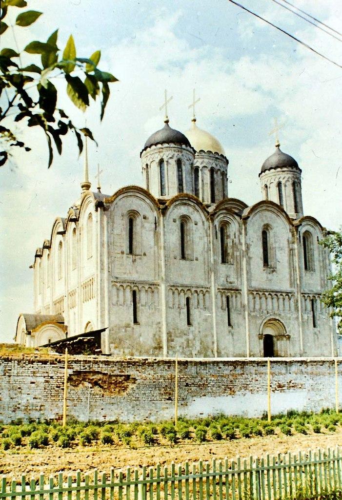 Старые открытки. Владимир. Успенский собор