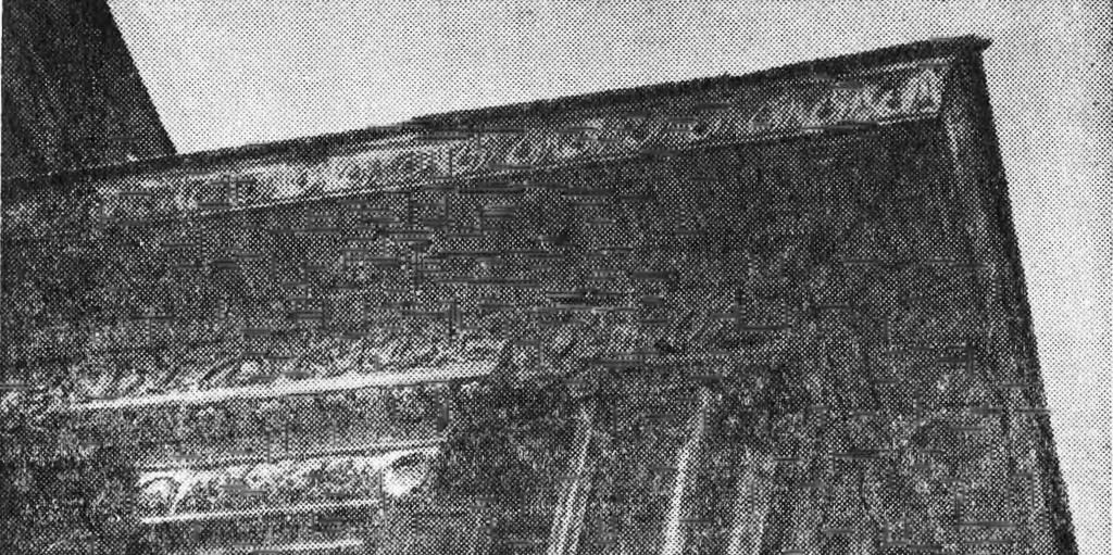 Фрагмент резного карниза XIX в. (Гороховец, дом Полякова)