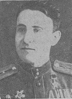 Алексей Петрович Мартынов (Герой Советского Союза)