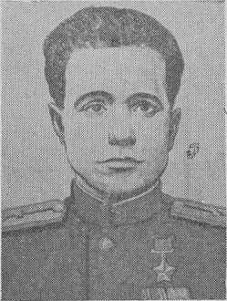 Богомолов Александр Федорович