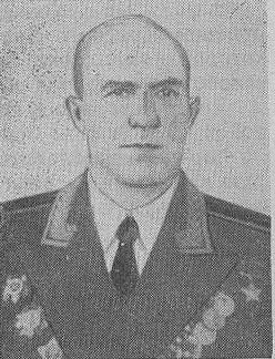 Б.И. Кознов