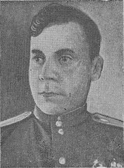 И.И.Блохин