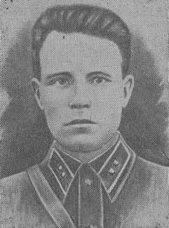 Лопатин Алексей Васильевич (Герой Советского Союза, Ковров)