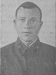 Модин Борис Федорович (Герой Советского Союза)