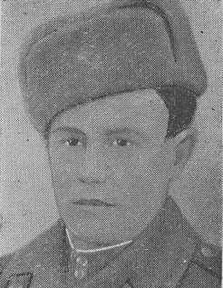 Молев Николай Георгиевич (Герой Советского Союза)
