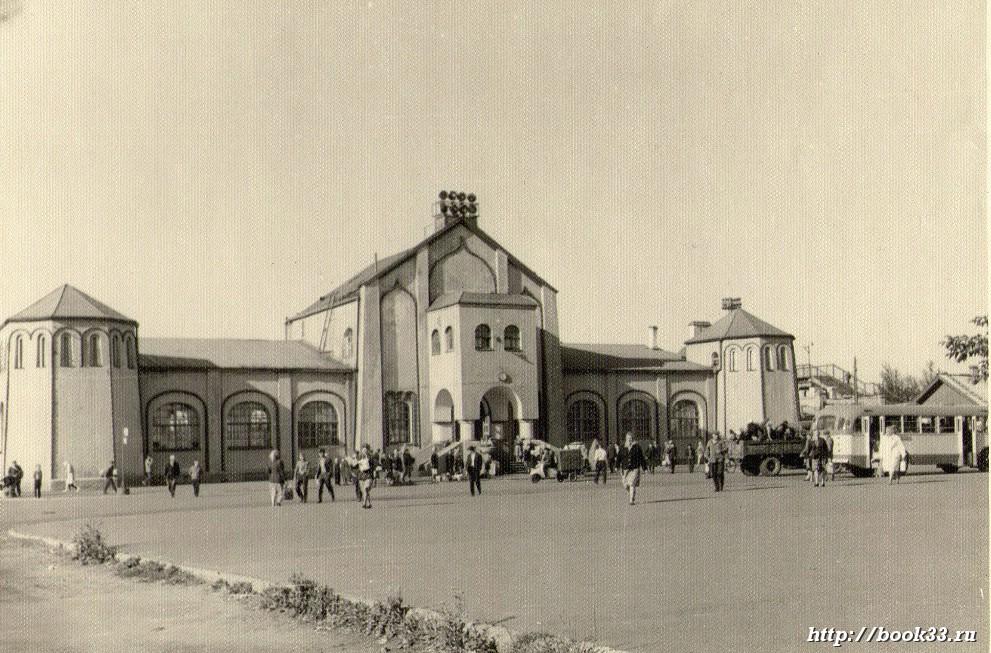 Муромский жд вокзал (старая фотография)
