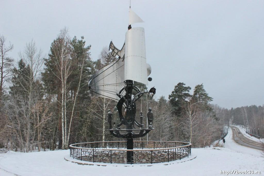 Снежный Вербовский 02